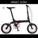 7(ウルトラライトセブン) LIGHT ULTRA 折りたたみ自転車 ギアなしルノー 軽量 自転車 14インチ ブラック/黒色 自転車 RENAULT ルノー 折りたたみ自転車 送料無料 軽量