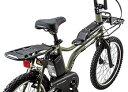 電動自転車 パナソニック Panasonic イーゼット BE-ELZ032T マットゴールド EZ 20インチ 電動アシスト自転車 格安 激安 電動自転車 パナソニック 電動アシスト自転車 電動 送料無料 BAA 軽量 おしゃれ