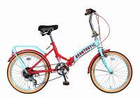 配送先一都三県一部地域限定送料無料 ジェリーベリー フォールディングバイク 折りたたみ自転車 20インチ 外装6段ギア 折り畳み自転車 自転車 ギア付き ブルー レッド 黄色 赤 TJB-206FD-Y R 変速付き おしゃれの画像