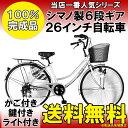 配送先一都三県一部地域限定送料無料 自転車 ディズウィット ...