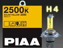 バルブ PIAA ハロゲンバルブ ソーラーイエロー 2500 H4 130W/120W相当  HY101