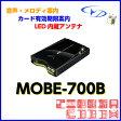 ETC車載器 MOBE-700 ブラック MITUBISHI 【セットアップ無し】