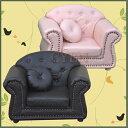 輸入家具:子供家具:プリンセス:1人掛け:2色:姫系【送料無料】