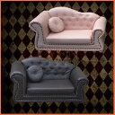 輸入家具:子供家具:プリンセス:2人掛け:2色