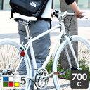【12/10限定★エントリーでP最大36倍】《関東・関西送料無料》 クロスバイク 自転車 外装6段変速 白 ホワイト サカモトテクノ オールストリート6s