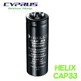 为herikkusu HELIX  德国制造电容CAP3333,000uFnoise suppressor 附带支架AC generator噪音的抑制有效[ヘリックス HELIX  ドイツ製 キャパシター CAP33 33,000uFノイズサプレッサー ホルダー付 オルタネーター
