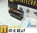 4個同時購入で送料無料 インターテクニック フィルムコンデンサー QS-0.82μF/630V AUDYN CAP オーディンキャップ MKP-QS 0.82MF/630V 5% AXIAL