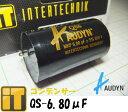 ☆3個以上同時購入で、送料無料 インターテクニック フィルムコンデンサー QS-6.80μF/630V AUDYN CAP オーディンキャップ MKP-QS 6.80MF/630V 5% AXIAL