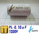 インターテクニック INTERTECHNIK フィルムコンデンサー PL-0.10μF/1200V AUDYN CAP オーディンキャップ PLUS MKP 0.10MF/1200V 2% AXIAL 43X25