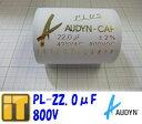 インターテクニック INTERTECHNIK フィルムコンデンサー PL-22.0μF/800V AUDYN CAP オーディンキャップ PLUS MKP 22.0MF/800V 2% AXIAL 63X51