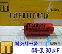 ☆メール便で送料無料 オーディンキャップ Audyn Cap フィルムコンデンサー Q4-3.30μF/400V FOLIENKONDENS Q4 MKP 3.30MF/400V 5% AXIAL