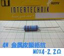 インターテクニック INTERTECHNIK AUDYN CAP オーディンキャップ MOX4-2.2Ω 4W 金属皮膜抵抗 サイズ:6x18mm 線径:0.80mm 電力容量:4W