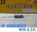 インターテクニック INTERTECHNIK AUDYN CAP オーディンキャップ MOX4-8.2Ω 4W 金属皮膜抵抗 サイズ:6x18mm 線径:0.80mm 電力容量:4W