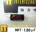 メール便対応可! インターテクニック INTERTECHNIK フィルムコンデンサー MKT-1.00μF/250V MKTシリーズ AUDYN CAP オーディンキャップ 耐圧250V