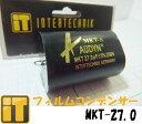 オーディンキャップ MKT-27.0μF/250V フィルムコンデンサー FOLIENKONDENS. AUDYN CAP MKT-27.0MF/250V 5% AXIAL