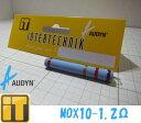 AUDYN CAP オーディンキャップ MOX10-1.20Ω 10W 金属皮膜抵抗 サイズ:8x51mm 線径:0.80mm 電力容量:10W