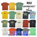 【Lightning Bolt】ライトニングボルト 半袖Tシャツ Tee ビッグサイズ XXL 特集 メンズ カジュアル サーフ サーファー ハワイ カラフル 春物 春夏 夏物 おしゃれ かっこいい