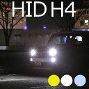 タント HID L350S L360S HIDキットHIDバルブHIDバーナーHIDフルキットh4タント改造L360S電装品キセノンディスチャージダイハツタント保証ドレスアップ薄型バラストディスチャージヘッドライト外装パーツキセノン自動車用パーツ保証カー用品あす楽 【保証期間12ヶ月】