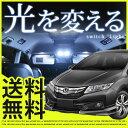 【新型】グレイス ルームランプGM系 6点セット【対応年式:H26.12-】