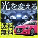 クラウン LEDルームランプ 210系【前期】ハイブリッド 12点セット
