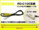 パイオニア RD-C10...