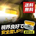 車用 サンバイザー サングラス不要 日よけ 日差し UVカット 紫外線 フロント サンシェード カーバイザー 乱反射 ドライブ メガネ まぶしい まぶしくない あす楽