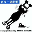 飛ばされる〜! ネコ ステッカー 車 カーステッカー デカール 黒猫 白猫 ねこ ネコ かわいい キャット in car 面白い 個性 ネズミ 給油口 防水ステッカー スケートボード スノーボード ボード ギター ベース ステッカー スマホ シール