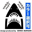 サメ シャーク ステッカー 車 カーステッカー 警告 注意 デカール かっこいい 鮫 ガラス クール 面白い 個性 エンブレム ハスラー suzuki 防水ステッカー トランク ロゴ ステッカー 黒 白 シール