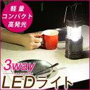 LED ランタン アウトドア 懐中電灯 BBQ キャンプ 散...