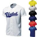 野球 ユニフォーム オーダー フルオープンシャツ ベーシック...