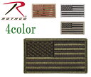 ■ロスコ ワッペン■Rothco American Flag Patch■4色【あす楽対応_関東】【RCP】【0825】