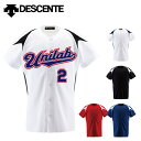 デサント 野球 ユニフォーム オーダー フルオープンシャツ カラーコンビネーションシ