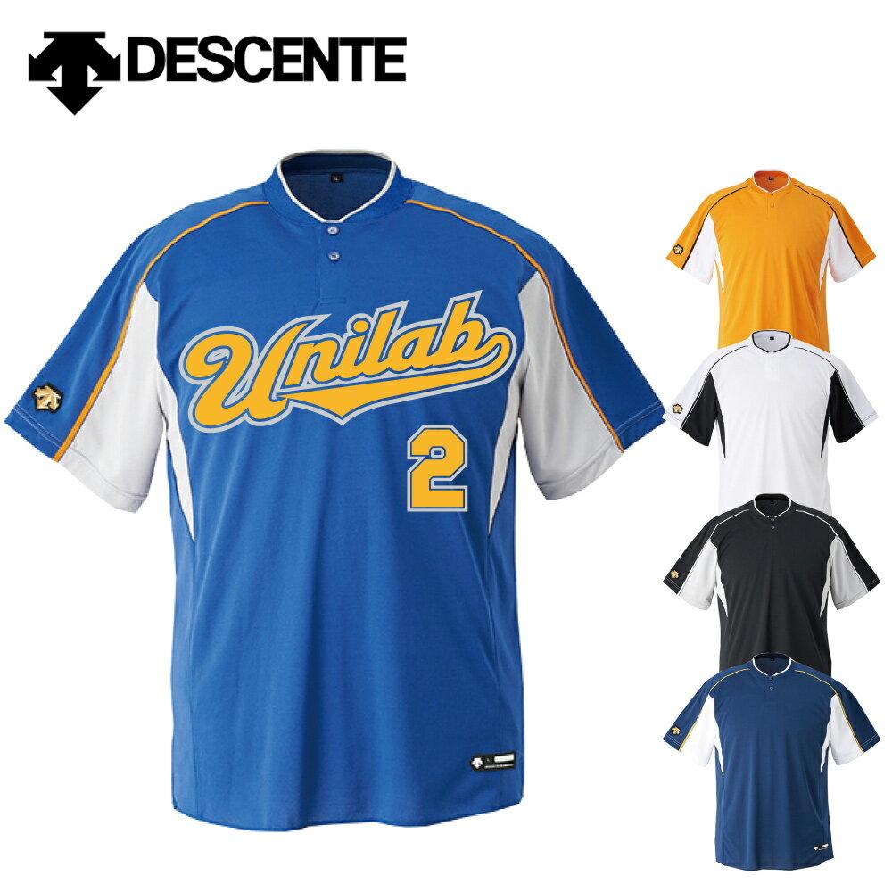 デサント野球ユニフォームオーダー2つボタンベースボールシャツレギュラーシルエット背番号・ネーム他マー