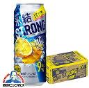 【チューハイ 24】【チューハイ 500】【チューハイ 酎ハイ】キリン 氷結ストロング シチリア産レモン 500ml×1ケース(24本)《024》