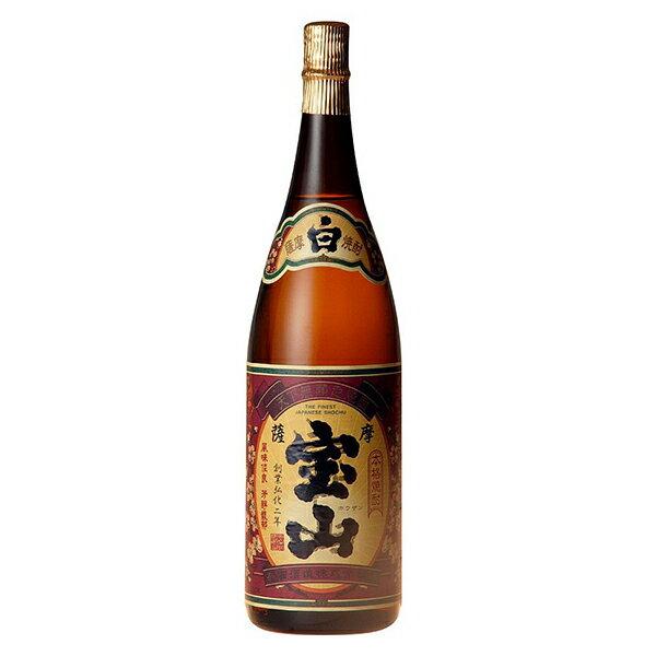 薩摩宝山 25度 1800ml【西酒造】芋焼酎の商品画像