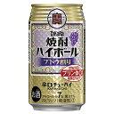 【チューハイ 24】【チューハイ】宝 タカラ 焼酎ハイボール ブドウ割り 350ml×1ケース(24本)《024》