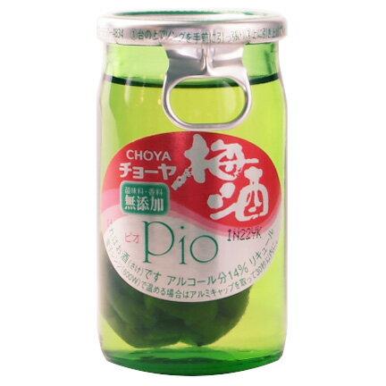 チョーヤ Pio(ピオ) 50ml