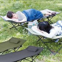 折りたたみベッド 簡易ベッド アウトドア 軽量 キャンプ レジャー お花見 ピクニック 運動会 行楽 海水浴 フェス サンシャインベッドの画像