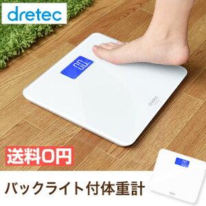 デジタル メーター スケール シンプルドリテック ホワイト おすすめ ダイエット