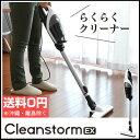 掃除機 サイクロン スティッククリーナー サイクロン掃除機 ...