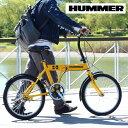 ハマー 折り畳み自転車 20インチ マウンテンバイク おしゃ...