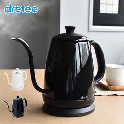 電気ケトル ステンレス おしゃれ ドリップ コーヒー 黒 ブラック 電気ポット 細口 カフェ 電気 ケトル 珈琲 紅茶 注ぎやすい ブラック ホワイト レッド drip coffee kettle 送料無料 po-135 ドリテック 1.0L