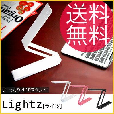デスクライト 電気スタンド コードレス usb ledライト 充電式 コンパクト 読書灯 …...:d-dish:10000053