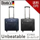 スーツケース ソフト 機内 持込み Stratic Unbeatable ビジネスロールバッグ ソフトスーツケース 超軽量 小型 ユニセックス 旅行 1泊2日 ...