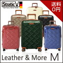 【日本限定カラーあり】スーツケース ハード 中型 Mサイズ ...