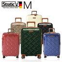 ショッピングスーツケース スーツケース ハード 中型 Mサイズ 日帰り 出張 飛行機 海外 ハードスーツケース トランク 軽量 送料無料 Stratic レザー おしゃれ かわいい 上品 国内 高級 トローリー ドイツ