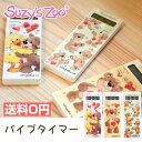 Suzy��s Zoo ���� ���襤�� ����ѥ��� �����ޡ����Х��֥졼����� ������� ���å����ޡ� ���� ���ꥭ��졼���� Ĺ���� 8������ ����ॵ���� �ޥ��ͥå��� ��...