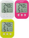 温湿度計 温度計 湿度計 温度湿度計 おしゃれ デジタル 父の日 母の日 敬老の日 オプシス