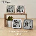 温湿度計温度計湿度計デジタル熱中症インフルエンザ大画面シンプ