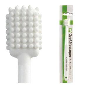 オーラルマッサージャー メディカル 歯ブラシ